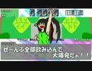 【オリキャラ×架空デュエマ】第84回魂子の夏休み~『あっち』の世界編~
