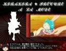【ゆっくり感想】キラキラ☆プリキュアアラモード【part16】
