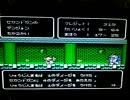 [実況]「魔神英雄伝ワタル外伝(FC)」20数年ぶりぐらいにプレイ!