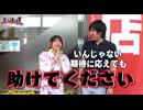 パチスロ【まりも道】第127話 ぱちスロ サイコパス 前編