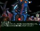 東方異次元人 ヤプールが幻想入り 第三十話 地獄星人と地獄の女神