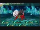 闇と光の世界樹の迷宮5 実況プレイ Part73