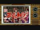 【ダメージソースは剣聖のみ】二体の巨兵_☆4