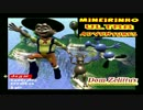 Miner Ultra Adventures超序盤プレイ