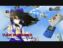 【東方アレンジCD】YUME IN SUMMER【C92XFD】