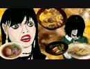 鴨らぁ麺と飲める親子丼(上野のらーめん 鴨to葱)①