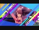 ペルソナ3 ダンシング・ムーンナイトが全く気付かないうちにdaisuke