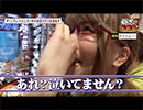 銀玉実戦塾  第12話(2/2)