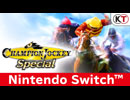 Nintendo Switch版『Champion Jockey Special』PV