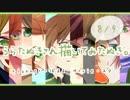 第31位:♧【11人で】うらたぬきさんを描いてみたぬき。【メドレーVol.2】 thumbnail