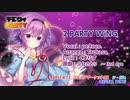 【C92】デジウィ PARTY クロスフェード 【東方ボーカルアレンジCD】