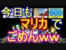 【実況】田舎からお届けするマリオカート8DX【part79】