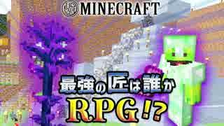 【日刊Minecraft】最強の匠は誰かRPG!?夜桜見物編4日目【4人実況】