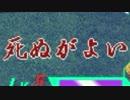 【MUGEN】ゲージMAX!!クレイジータッグランセレバトル【狂】part44