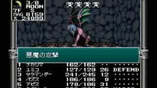 【旧約・女神転生I・II】初見実況プレイ43