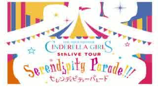 OPENING(SERENDIPITY PARADE!!!)【full ver.】