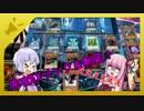 【遊戯王ADS】芝刈SPYRALを回してみた【先攻EXリンク&制圧型】