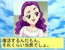 フィーリア王女とふたりはプリキュアSplash☆Star~643