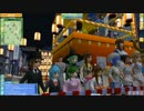 meet-meでホモイベに参加しよう thumbnail