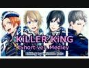 B-PROJECT『KiLLER KiNG』Short ver. Medley