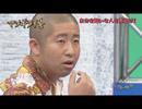 【8/26 SP放送記念!】ゴッドタン 2013/9/21放送分 マジギライ1/5 ハライチ澤部
