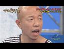 【8/26 SP放送記念!】ゴッドタン 2015/11/14放送分 マジギライ1/5 バイきんぐ小峠