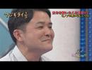【8/26 SP放送記念!】ゴッドタン 2017/7/8放送分 マジギライ1/5 千鳥ノブ