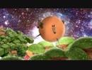 電気グルーヴ『UFOholic』(Acid Abduction Mix - Video Edit)MUSIC VIDEO