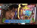 ときめきポイントパラダイスIX~URAWA ROUND~ 第23話(3/4)