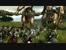 Total War:WARHAMMERで進撃の巨人ごっこ