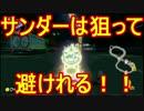 【実況】田舎からお届けするマリオカート8DX【part80】