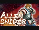 The Mysterious Fighting Game (Title Still Undecided) Allen Snider
