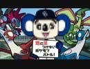 【ポケモンSM】地に足つけないポケモンバトル!Part3【ゆっくり実況】