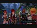 YsⅧ(PS4版)3周目ブロードキャスト編集版05