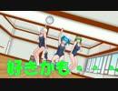 【そばかす式】 danceでバコーン! にとり・えいきっき・みょん