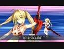 【FGO】水着ネロ 宝具+EX【Fate/Grand Order】