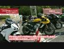 第36位:Luxury Rider 060 SS3台で行く! GW出雲角島ツーリングPart.2 -DAY2- thumbnail