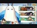 Fate/Grand Orderを実況プレイ イシュタルカップ編part1