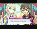 【新】<NEXT Re:vale特番>トーク対決★人狼ゲーム!①