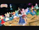 【東方MMDプリキュア】 総勢21人で『春のカーニバルダンス』 _自己流再現
