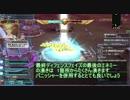【PSO2】解説バスタークエスト グレード3【攻略】