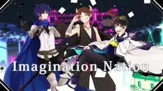 【オリジナルMV】Imagination Nation歌ってみた。ver.UMM.com