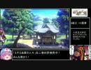 【RTA】PS4版東方深秘録アーケードモード 難易度OverDrive 12分38秒79