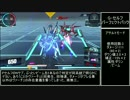 【GVS】全ストライカー集 ver1.0418