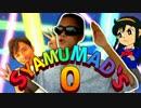 【合作】SYAMUMAD's 0 【オフ会0人記念祭'17】