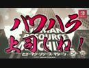 【HRM】switchの隠れた神ゲー?!元SEがプログラミングするよー!【Part3】