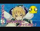 RI く ん の う ん こ.syamu_game