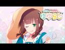 第61位:【第42回】RADIOアニメロミックス 内山夕実と吉田有里のゆゆらじ