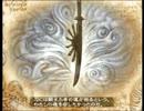 【ゆっくり】ミンサガ 冒険者グレイの財宝巡り 2ヴァイハンダー