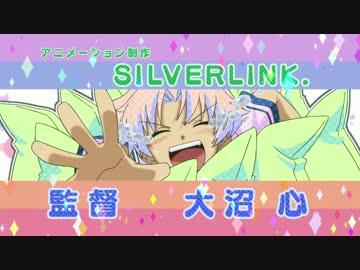 大沼心作品のOP集【SILVER LINK....